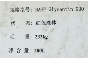 Glysantin G30 Ready Mix